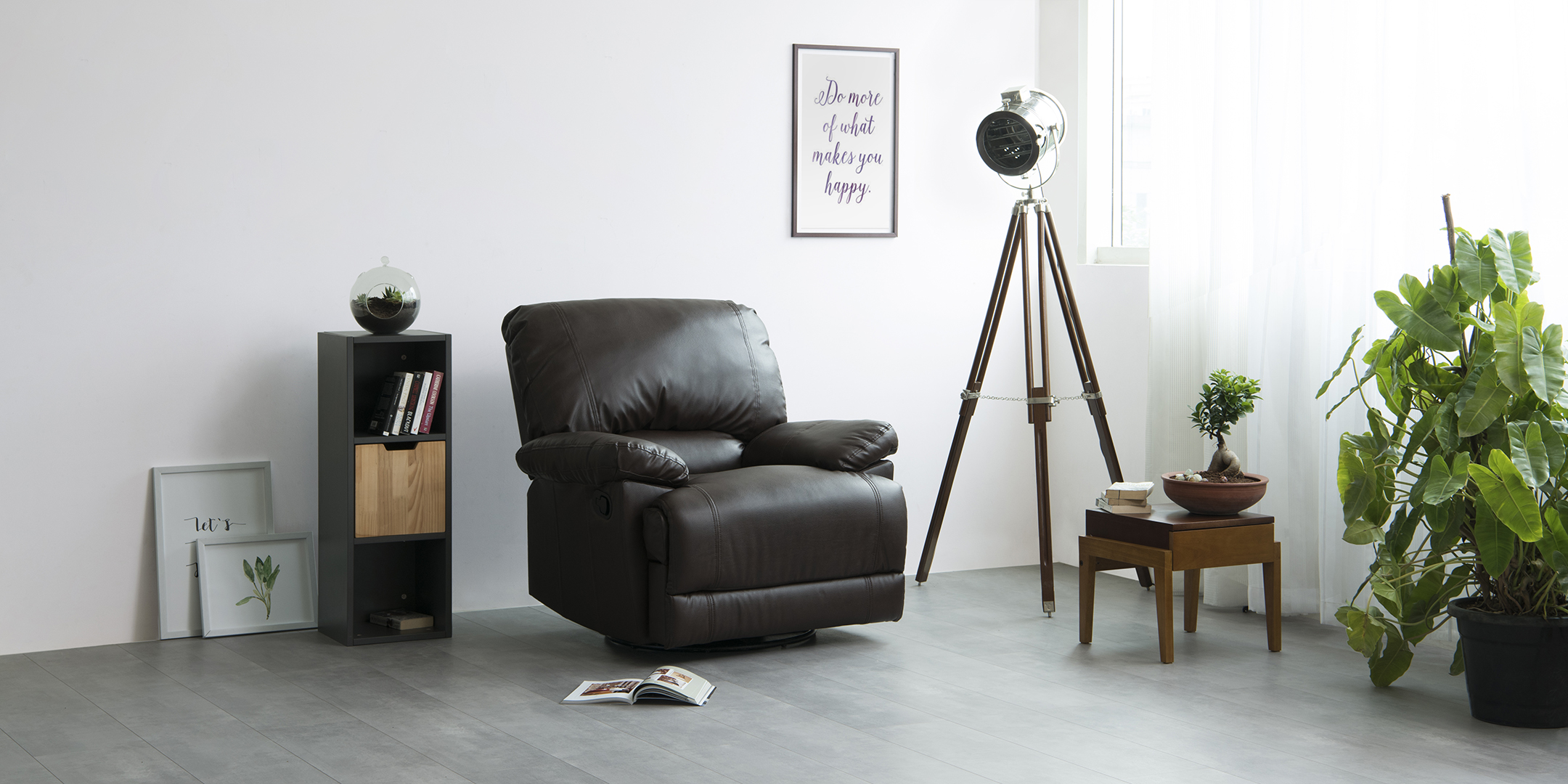 Must have furniture